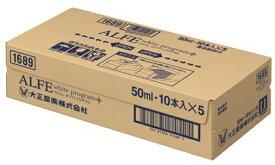 大正製薬 Taisho アルフェホワイトプログラムP<ドリンク>(50ml×50本)【清涼飲料水】