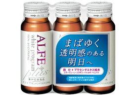 大正製薬 Taisho アルフェホワイトプログラムP<ドリンク>(50ml×3本)【清涼飲料水】