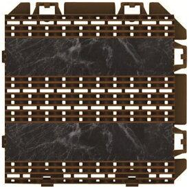 山崎産業 樹脂システムマット150 ストーンライン(ダークブラウン) 15947