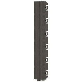 山崎産業 樹脂システムマット 縁駒M(ダークグレー) 15950