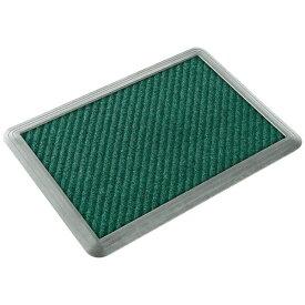 山崎産業 消毒マットシリコーン#6セット 60×90cm(グリーン) 15956