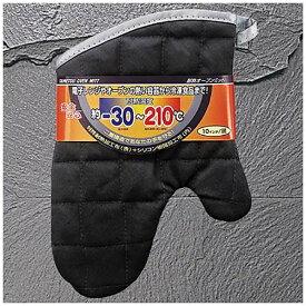 万年 耐熱オーブンミット10インチ(黒) TM-1