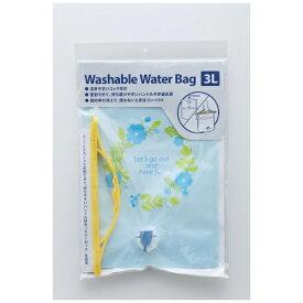 岩谷マテリアル Iwatani ウォッシャブル ウォーターバッグ3L(フラワーブルー) WHB-3FB