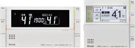 リンナイ 台所・浴室リモコンセット 無線LAN対応リモコン リンナイ MBC-302VC(B) 【メーカー直送・代金引換不可・時間指定・返品不可】