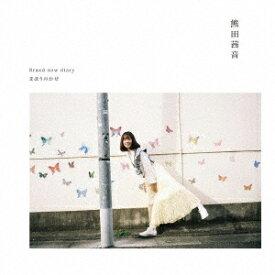 ランティス Lantis 熊田茜音/ Brand new diary/まほうのかぜ アーティスト盤【CD】