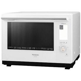 【2021年06月01日発売】 パナソニック Panasonic スチームオーブンレンジ Bistro(ビストロ) ホワイト NE-BS908-W [30L]