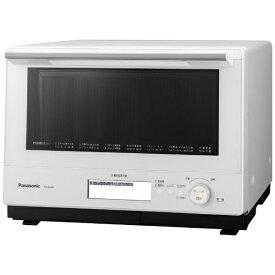 【2021年06月01日発売】 パナソニック Panasonic スチームオーブンレンジ Bistro(ビストロ) ホワイト NE-BS808-W [30L]