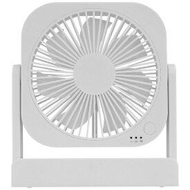 トップランド TOPLAND 卓上扇風機 どこでもFAN(どこでもファン) ホワイト SF-DF15 WT