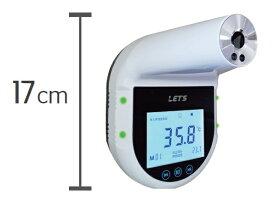 レッツコーポレーション LET'S Corporation 【サーマルカメラ関連】ノンタッチチェッカーズどーぞ君 赤外線非接触型温度測定器 L-NTC-D