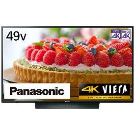 パナソニック Panasonic 液晶テレビ VIERA(ビエラ) TH-49JX850 [49V型 /4K対応 /BS・CS 4Kチューナー内蔵 /YouTube対応 /Bluetooth対応][テレビ 49型 49インチ]