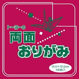 TOYO TIRES トーヨータイヤ 両面単色おりがみ15.0 牡丹/ピンク 062102