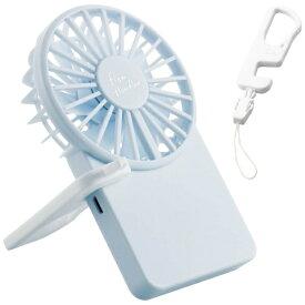 エレコム ELECOM USB扇風機 ブルー FAN-U212BU