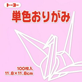 TOYO TIRES トーヨータイヤ 単色おりがみ11.8 うすピンク 063123
