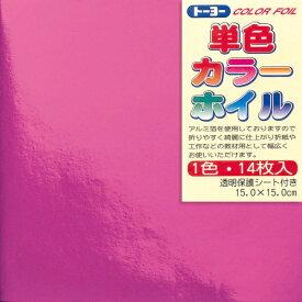 TOYO TIRES トーヨータイヤ カラーホイル 14枚 ピンク 066009