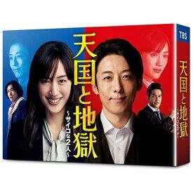 【2021年09月29日発売】 TCエンタテインメント TC Entertainment 天国と地獄 〜サイコな2人〜 Blu-ray-BOX【ブルーレイ】