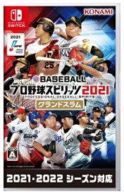 【2021年07月08日発売】 コナミデジタルエンタテイメント Konami Digital Entertainment 【早期購入特典付き】eBASEBALLプロ野球スピリッツ2021 グランドスラム【Switch】 【代金引換配送不可】