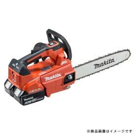 マキタ Makita MUC256DGFR 充電式チェンソー 250mm 充電器・バッテリー付 赤