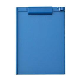 リヒトラブ LIHIT LAB. 抗菌クリップボード ブルー ALCLEA A-7940-8