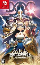 【2021年07月08日発売】 CREST ARIA CHRONICLE -アリアクロニクル-【Switch】 【代金引換配送不可】