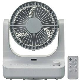 ドウシシャ DOSHISHA サーキレイター ライトグレー FCW-180D-LGY [DCモーター搭載 /リモコン付き]