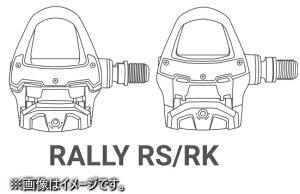 GARMIN ガーミン ペダル型パワーメーター Rally ラリー RKコンバージョンキット(LOOK KEO対応) 577428