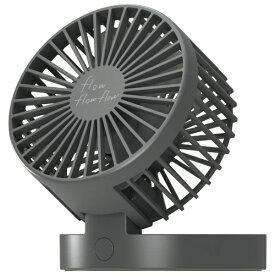 エレコム ELECOM FAN-U213BGY USB扇風機 充電可能/卓上タイプ/角度調整/折り畳み収納 flowflowflow グレー