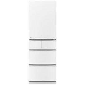 三菱 Mitsubishi Electric 冷蔵庫 置けるスマート大容量 Bシリーズ クリスタルホワイト MR-B46GL-W [5ドア /左開きタイプ /455L]《基本設置料金セット》