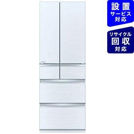 三菱 Mitsubishi Electric 冷蔵庫 置けるスマート大容量WXシリーズ クリスタルホワイト MR-WX52G-W [6ドア /観音開きタイプ /517L]《基本設置料金セット》
