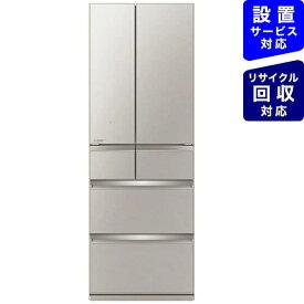 三菱 Mitsubishi Electric 冷蔵庫 置けるスマート大容量WXシリーズ グレイングレージュ MR-WX52G-C [6ドア /観音開きタイプ /517L]《基本設置料金セット》