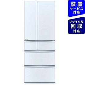 三菱 Mitsubishi Electric 冷蔵庫 置けるスマート大容量WXシリーズ クリスタルホワイト MR-WX60G-W [6ドア /観音開きタイプ /600L]《基本設置料金セット》
