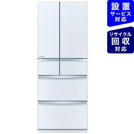 三菱 Mitsubishi Electric 冷蔵庫 置けるスマート大容量WXシリーズ クリスタルホワイト MR-WX47LG-W [6ドア /観音開きタイプ /470L]《基本設置料金セット》