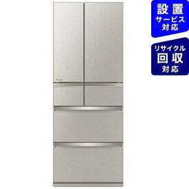 三菱 Mitsubishi Electric 冷蔵庫 置けるスマート大容量WXシリーズ グレイングレージュ MR-WX47LG-C [6ドア /観音開きタイプ /470L]《基本設置料金セット》