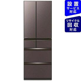 三菱 Mitsubishi Electric 冷蔵庫 置けるスマート大容量 WXDシリーズ フロストグレインブラウン MR-WXD52G-XT [6ドア /観音開きタイプ /517L]《基本設置料金セット》