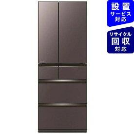 三菱 Mitsubishi Electric 冷蔵庫 置けるスマート大容量 WXDシリーズ フロストグレインブラウン MR-WXD60G-XT [6ドア /観音開きタイプ /600L]《基本設置料金セット》