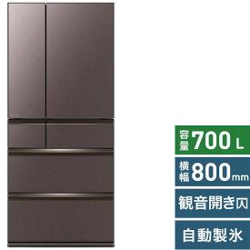 三菱 Mitsubishi Electric 冷蔵庫 置けるスマート大容量 WXDシリーズ フロストグレインブラウン MR-WXD70G-XT [6ドア /観音開きタイプ /700L]《基本設置料金セット》