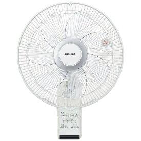 【2021年5月中旬】 東芝 TOSHIBA 壁掛扇扇風機 ホワイト TF-30RK24-W [リモコン付き]