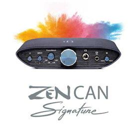 iFI AUDIO アイファイオーディオ ヘッドフォンアンプ ZEN-CAN-Signature
