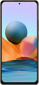 Xiaomi シャオミ Xiaomi Redmi Note 10 Pro グラディエントブロンズ Snapdragon 732G 1億800万画素カメラ 6.67型OLED メモリ/ストレージ:6GB/128GB nanoSIM×2 ドコモ / au / ソフトバンクSIM対応 SIMフリースマートフォン