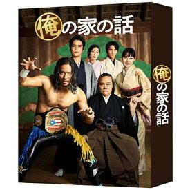 【2021年08月13日発売】 TCエンタテインメント TC Entertainment 【初回特典付き】俺の家の話 DVD-BOX【DVD】