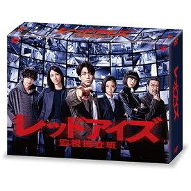 【2021年07月28日発売】 バップ VAP 【初回特典付き】レッドアイズ 監視捜査班 DVD-BOX【DVD】