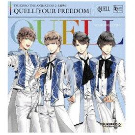 【2021年07月09日発売】 ムービック movic QUELL/ TSUKIPRO THE ANIMATION 2 主題歌3:YOUR FREEDOM【CD】