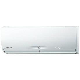 三菱 Mitsubishi Electric 【標準工事費込み】MSZ-X2821-W エアコン 2021年 霧ヶ峰 Xシリーズ ピュアホワイト [おもに10畳用 /100V]【point_rb】