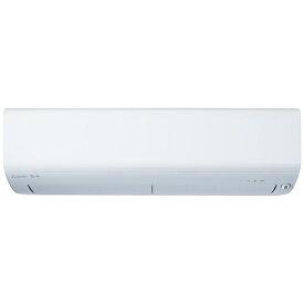 三菱 Mitsubishi Electric 【標準工事費込み】MSZ-BKR2221-W エアコン 2021年 霧ヶ峰 BKRシリーズ ピュアホワイト [おもに6畳用 /100V]