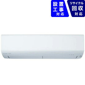 三菱 Mitsubishi Electric 【標準工事費込み】MSZ-R3621-W エアコン 2021年 霧ヶ峰 Rシリーズ ピュアホワイト [おもに12畳用 /100V]