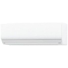 富士通ゼネラル FUJITSU GENERAL 【標準工事費込み】AS-Z221L-W エアコン 2021年 nocria(ノクリア)Zシリーズ ホワイト [おもに6畳用 /100V]