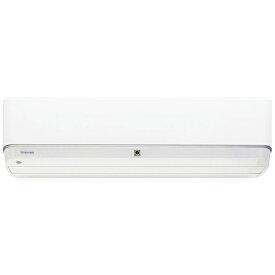 東芝 TOSHIBA 【標準工事費込み】RAS-H281DTBK-W エアコン 2021年 大清快 H-DTBKシリーズ ホワイト [おもに10畳用 /100V]