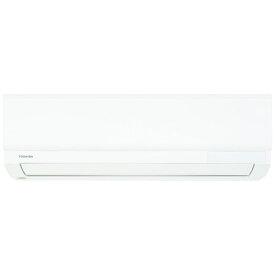 東芝 TOSHIBA RAS-H221M-W エアコン 2021年 H-Mシリーズ ホワイト [おもに6畳用 /100V]【point_rb】