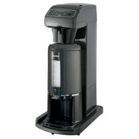 カリタ Kalita コーヒーメーカー ET-450NAJ