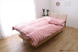 イケヒコ IKEHIKO 【掛ふとんカバー】オーガニックコットン ポール セミダブルサイズ(170×210cm/ピンク)