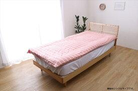 イケヒコ IKEHIKO オーガニックコットン敷布団カバー シングルサイズ(105×215) ピンク ポール ピンク 1588139 [105×215cm /シングルサイズ]